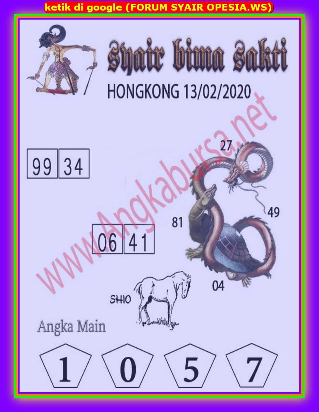 Kode syair Hongkong Kamis 13 Februari 2020 147
