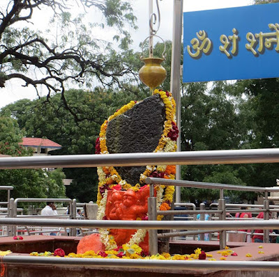 Images Of Shani Dev Ji