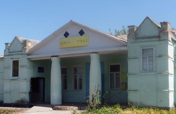 Васильківка. Район Низ. Вулиця Соборна. Пошта і амбулаторія