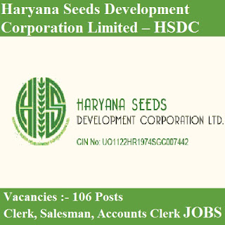 Haryana Seeds Development Corporation Limited, HSDC, Clerk, Salesman, HR, Haryana, Accounts Clerk, 10th, freejobalert, Sarkari Naukri, Latest Jobs, hsdc logo