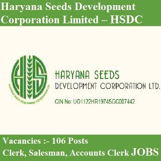 Haryana Seeds Development Corporation Limited, HSDC, freejobalert, Sarkari Naukri, HSDC Admit Card, Admit Card, hsdc logo