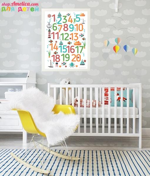 Постер для детей «Морской счёт» с цифрами от 1 до 20