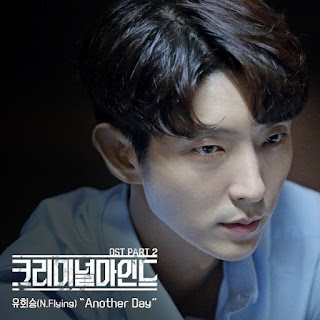 Download MP3, Video, Drama, [Single] Yoo Hwe Seung (N.Flying) - Criminal Minds OST Part.2