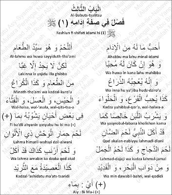 Lauk Pauk Nabi Muhammad Rosululloh shallallahu 'alayhi wa sallam (Part 1)
