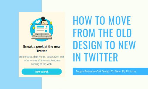 كيف تنتقل من التصميم القديم الي الجديد في تويتر - بالصور