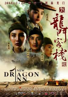 Dragon Inn (1992) เดชคัมภีร์แดนพยัคฆ์
