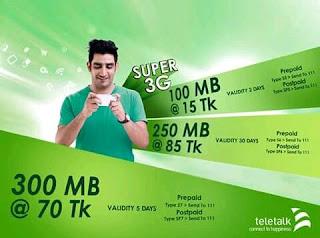 teletalk sim offer,teletalk Internet offer, how I can buy teletalk Internet package,? teletalk Internet offer, teletalk mb kenar code, system, rule, teletalk Internet pack,teletalk 15 taka 100 mb,tl 100 mb 15 tk,teletalk 250 mb 85 taka,teletalk 300  mb 70 taka teletalk Internet package 2016-17, টেলিটক ইব্টারনেট প্যাক / পেক/প্যাকেজ ২০১৬,টেলিটক ৩০০ এমবি কত টাকা,টেলিটক ২৫০ এমবি ইন্টারেট প্যাঁক ৭৫ টাকা,টেলিটক ১৫ টাকার ইন্টারনেট অফার, www. teletalk  Internet package. com,www. teletalk bornomala. com,agam pack teletalk, www. my bd offer. com .ner .org. trick,wap টেলিটক এমবি কেনার কোড,নাম্বার, টেলিটক সিম দিয়ে ইন্টারনেট চালানোর উপায়,টেলিটক সিম দিয়ে কিবাবে ইন্টারনেট চালু করা যায়,