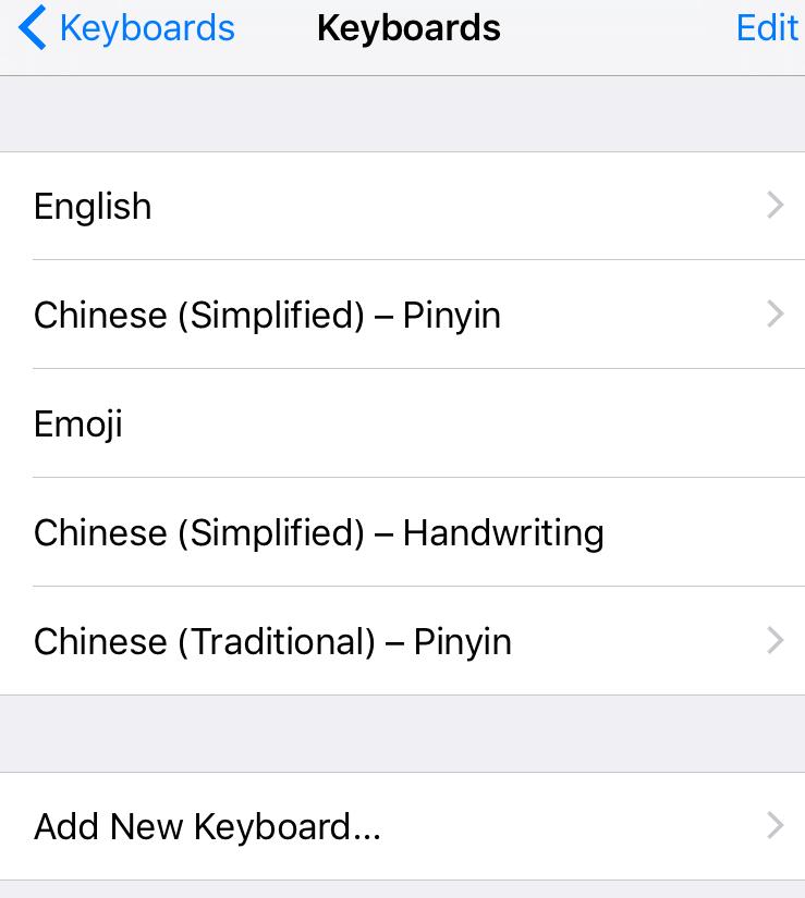 Learning Mandarin: Pleco - Translating Mandarin to English