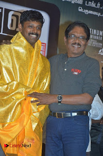 Kanavu Variyam Tamil Movie Audio Launch Stills  0024.jpg