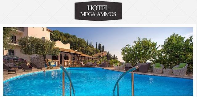Σύβοτα: Ζητείται προσωπικό για το Ξενοδοχείο Μέγα Άμμος