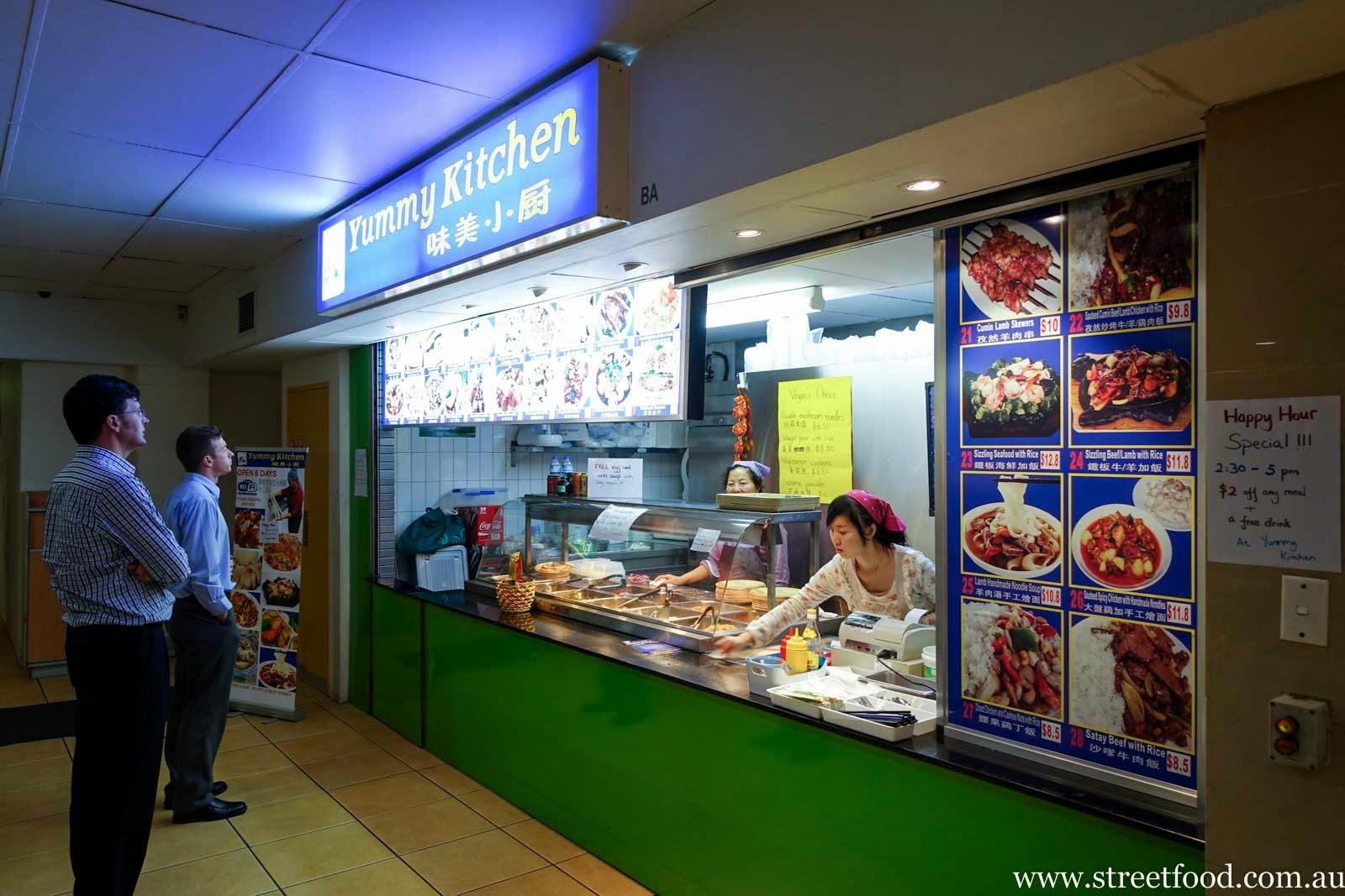 B-Kyu: Yummy Kitchen ~ Northern Chinese - Pittsway Arcade