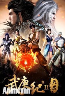 Vũ Canh Kỷ 2 -  2017 Poster