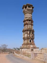 Kirti Stambha at Chittorgarh Fort Rajasthan