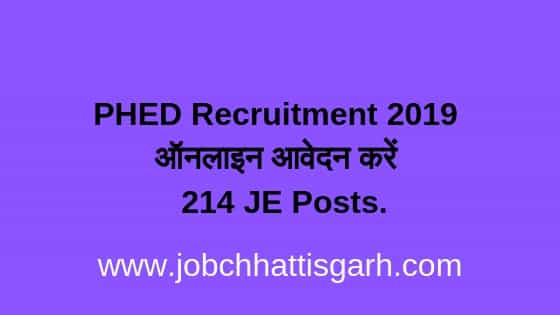 PHED Recruitment 2019,bihar phed je recruitment 2019,bihar phed recruitment,bihar phed recruitment 2019,phed bihar junior engineer recruitment 2019,recruitment 2019,bihar phed recruitment 2018,phed bihar recruitment 2019,phed recruitment 2019 apply online