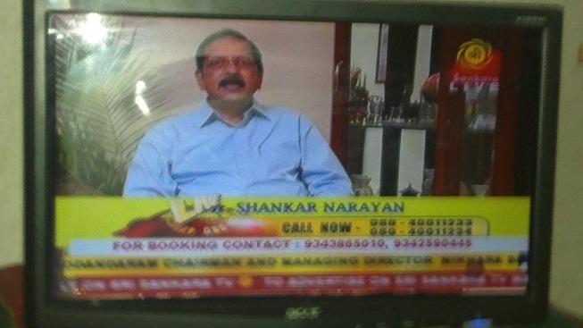 Sri Sankara TV Temporary Free to Air From Videocon D2H Platform