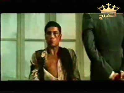 Al King Cinema - Frequency Nilesat