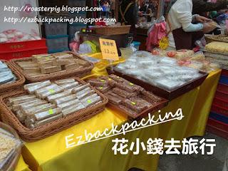 林村美食-中式糖果糕點