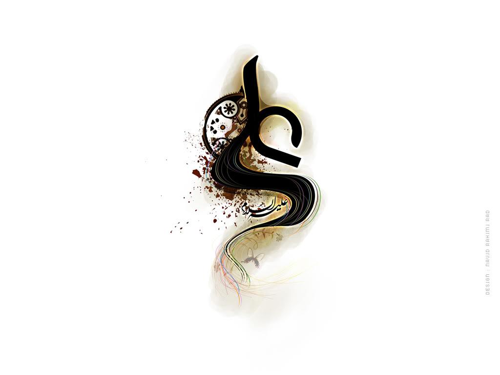 Ya ali mola june 2012 - Ya ali madad wallpaper ...