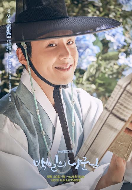 Sinopsis 100 Days My Prince [K-Drama]