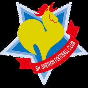 2019 2020 Daftar Lengkap Skuad Nomor Punggung Baju Kewarganegaraan Nama Pemain Klub Shanghai Shenxin Terbaru 2019