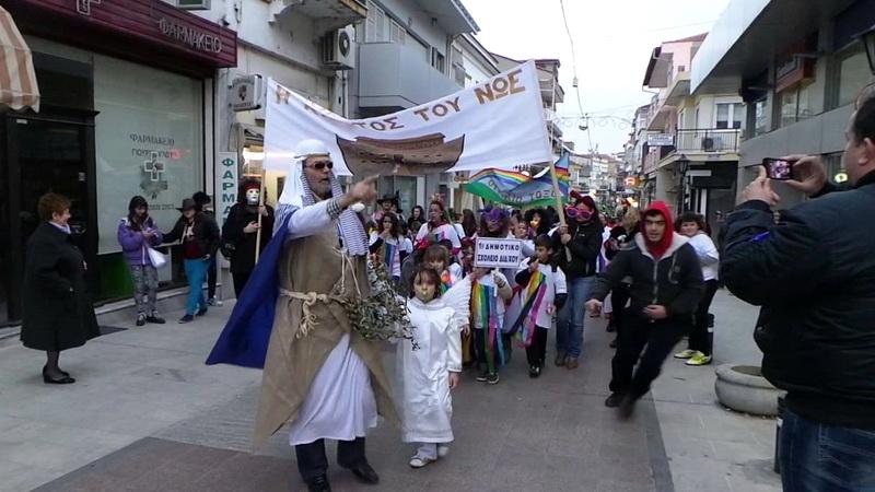 Την Παρασκευή η αποκριάτικη παρέλαση στο Διδυμότειχο