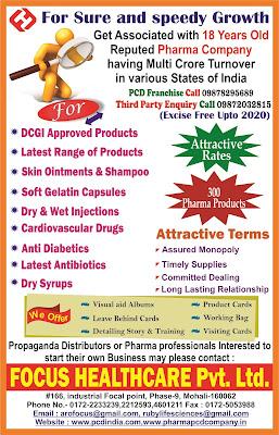 Focus Healthcare Pvt. Ltd.