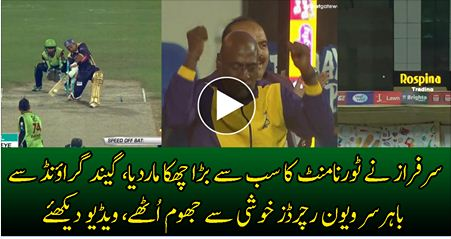 SPORTS, CRICKET, Biggest six of PSL 2017, sarfaraz Ahmad,