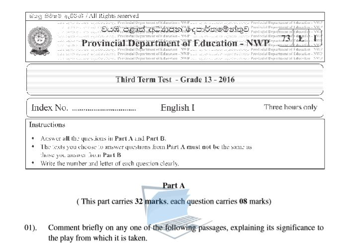 English Literature | North-West Province - Term Exam Paper 2016