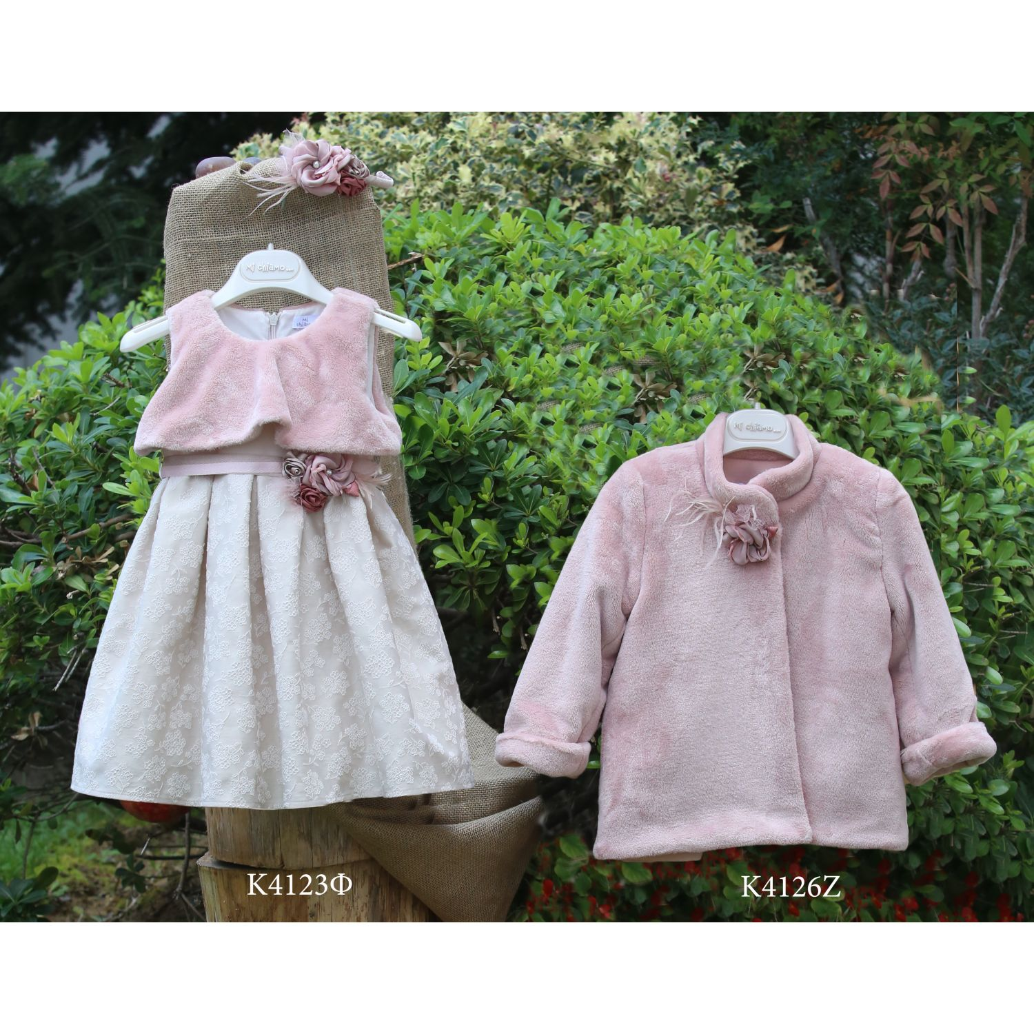 Winter christening clothes with fur coat K4123f