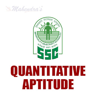 SSC Quiz : Quantitative Aptitude | 21 - 11 - 17