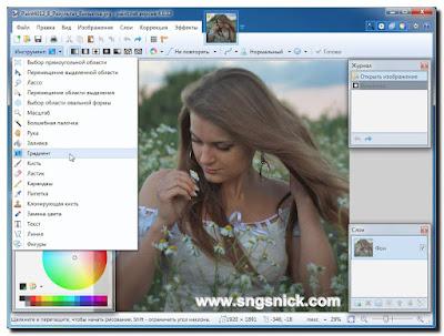Paint.NET 4.0.12 Final - Инструменты программы