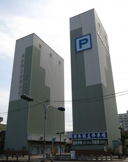倉儲式機械停車位
