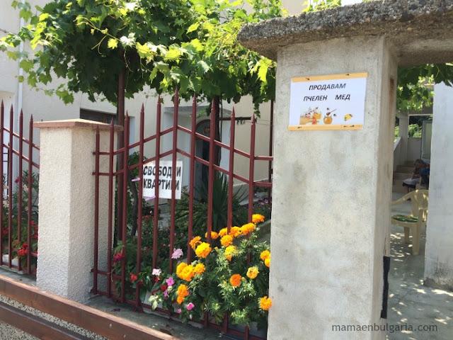 Cartel alquiler habitaciones Obzor Bulgaria