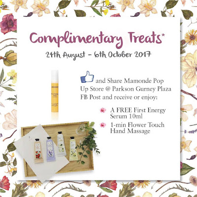Free Mamonde First Energy Serum 10ml Sample Giveaway