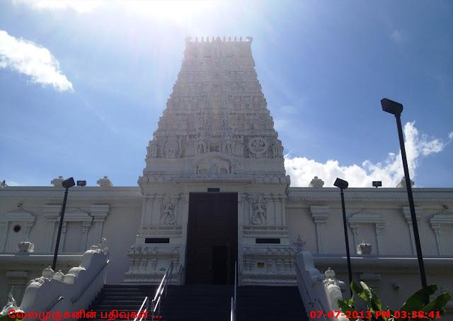 Lanham Siva Vishnu Temple