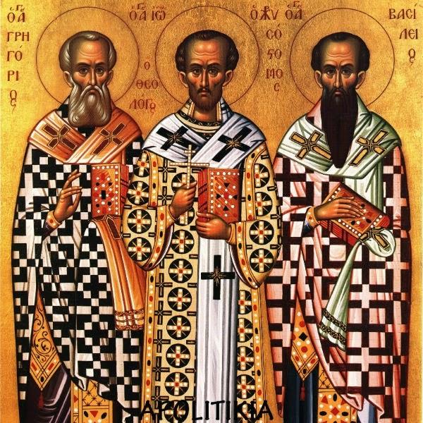 Η εορτή των Τριών Ιεραρχών στη Ιερά Μητρόπολη Καστορίας