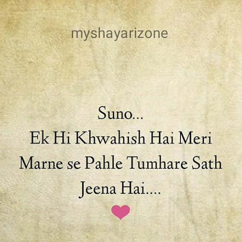 Hindi True Love SMS Picture Shayari Image