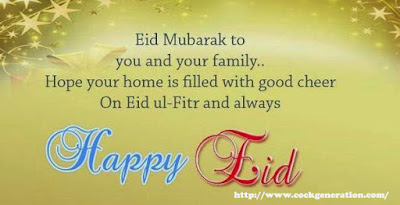 Bakra Eid Mubarak Status Pic