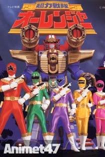 Chouriki Sentai Ohranger - Siêu Nhân Chouriki Sentai Ohranger 1996 Poster