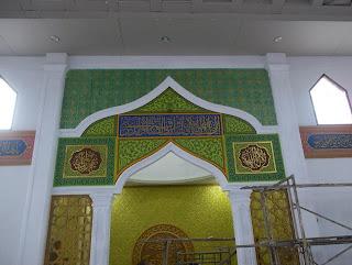 Hasil akhir kaligrafi arab dekorasi mihrab