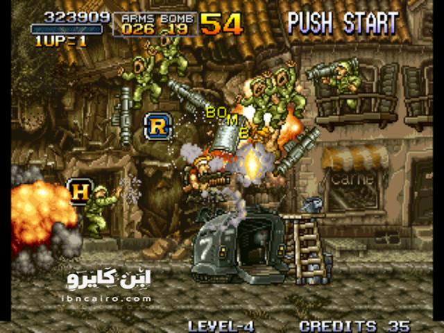 لعبة حرب الخليج القديمة