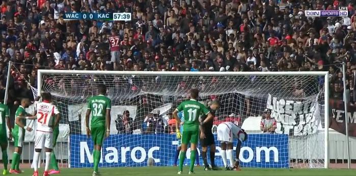 اهداف مباراة الوداد والنادي القنيطري 1-0 السبت 08-04-2017 الدوري المغربي