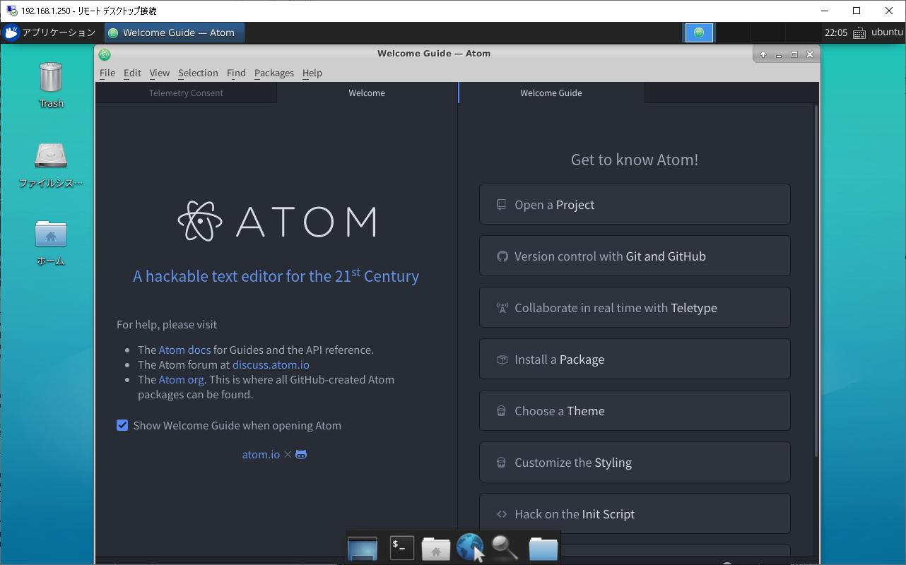 serverあれこれ: DockerでAtom1 38とXfceデスクトップ環境がインストール