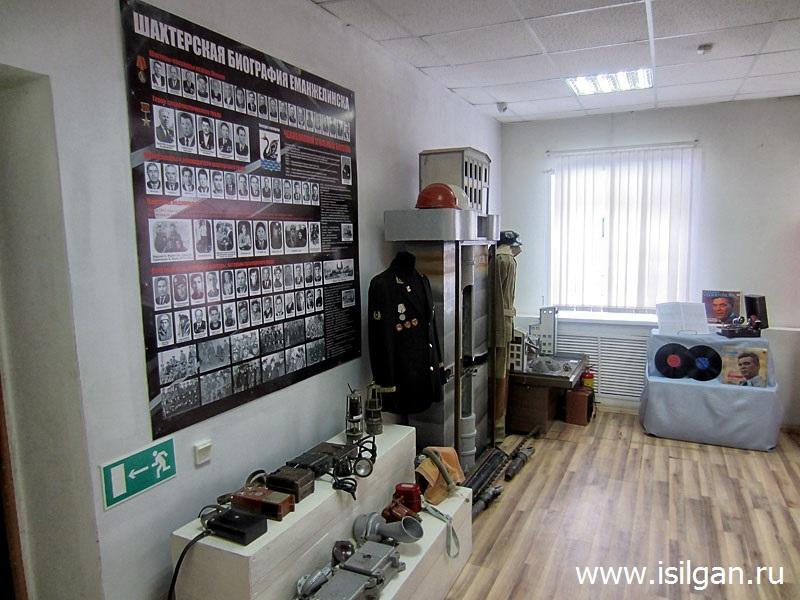 Историко-краеведческий музей. Город Еманжелинск