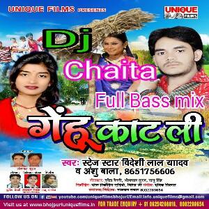 Gehu ke kataniya na hoi bhojpuri dj song download