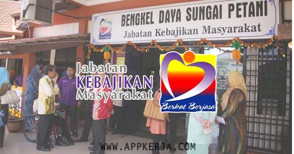 Jabatan Kebajikan Masyarakat Negeri Kedah