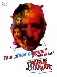 Charlie Kay Chakkar Mein 300MB Full Hindi Movie Download 700MB