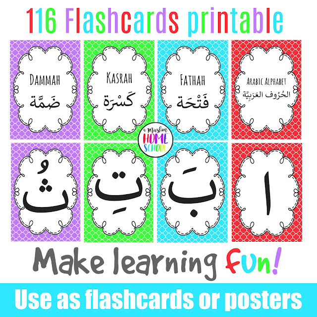 printable arabic alphabet posters / flashcards