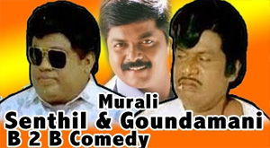 Chinna Pasanga Nanga : Murali, Senthil & Goundamani Comedy Scenes