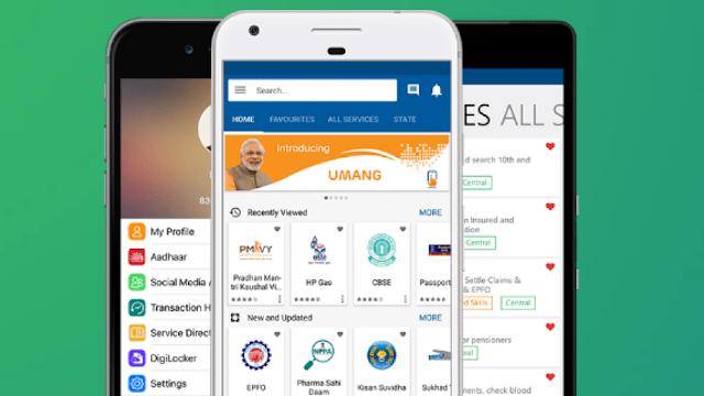 उमंग ऐप और प्रमुख विशेषताओं के बारे में पूरी जानकारी  - About Umang App and Key Features : Digital Indian Gov